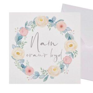 Nain Card