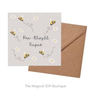 Pen-Blwydd Hapus Card